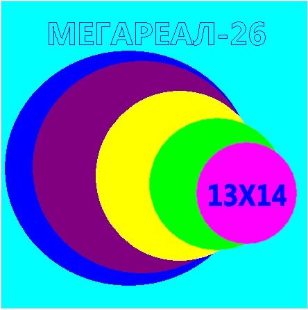 http://www.teplak.ru/pics/upload/meg_24745.jpg